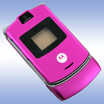 Корпус для Motorola V3 Pink - High Copy
